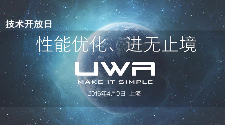 UWA Tech Doc