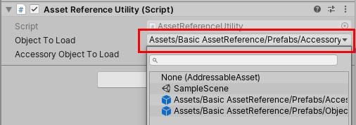 浅谈Assets——Unity资源映射