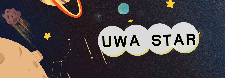 UWA STAR|热爱并坚持才能变得有意义