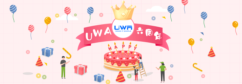 庆贺UWA六周年,GOT Online免费用!